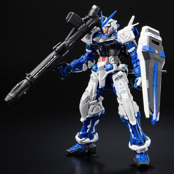 RG Astray Blue Frame