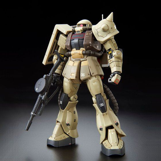 RG MS-06F Zaku Minelayer