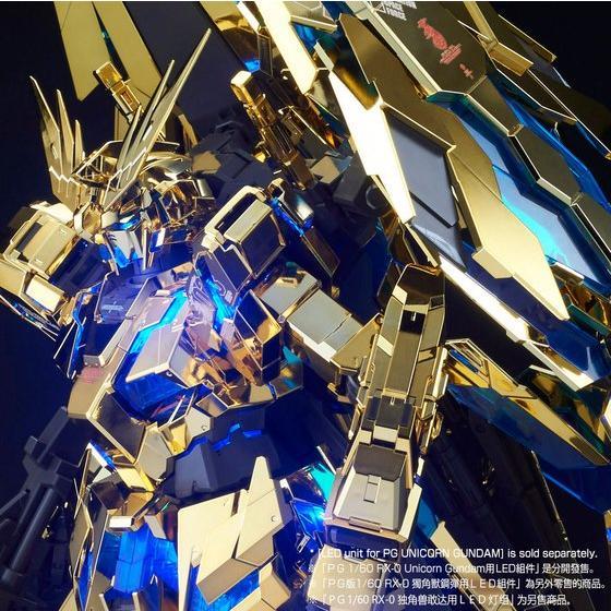 PG RX-0 Unicorn Gundam 03 Phenex