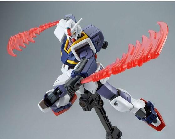 HG Gundam Pixy