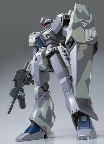 HG Jegan Type D - Camouflage Ver.