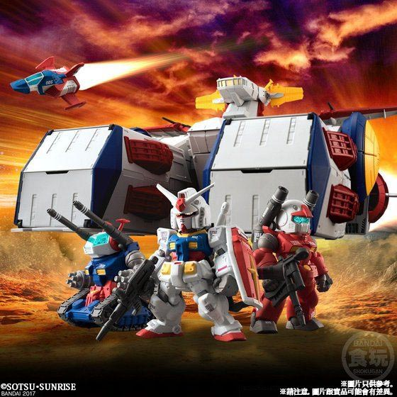FW GUNDAM CONVERGE CORE WHITE BASE OPERATION V SET