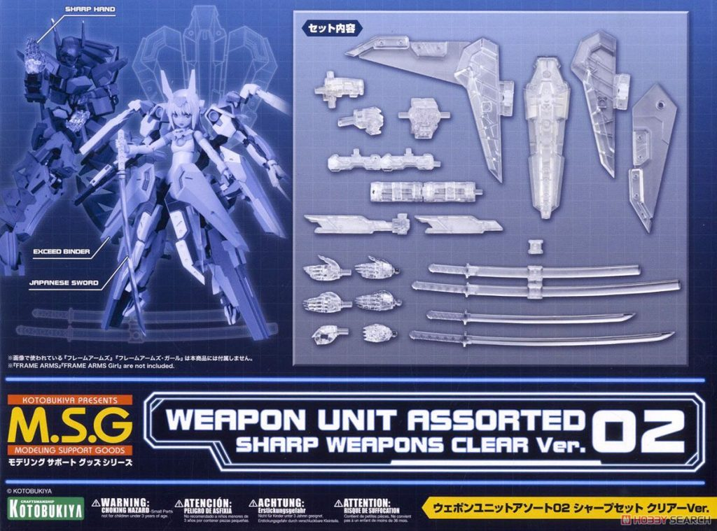 MSG Weapon Unit Assorted 02 Sharp Weapons (Clear ver.)