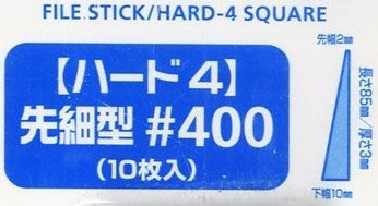 Wave File Stick Hard - 4 Square - Grit #400