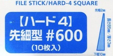 Wave File Stick Hard - 4 Square - Grit #600