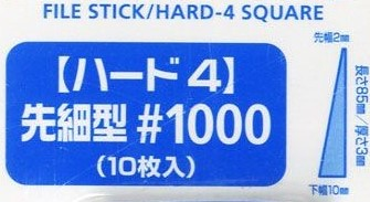 Wave File Stick Hard - 4 Square - Grit #1000
