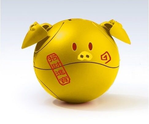 Piggy Haro