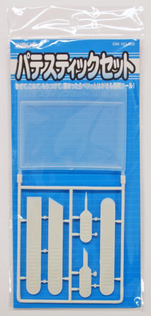 OM-101-350 Wave Putty Stick Set