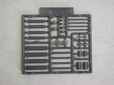 MSG PLA UNIT P-121R/300 - Unit Cylinder