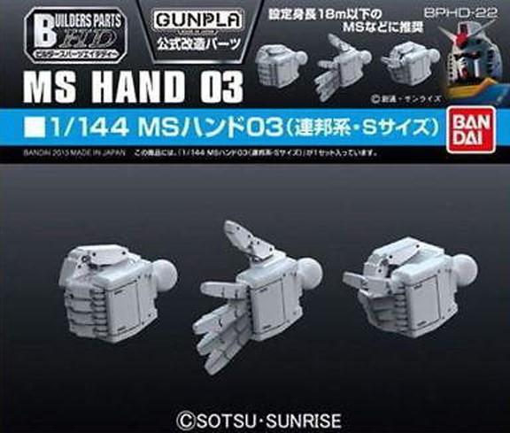Bandai 1/144 MS Hand 04