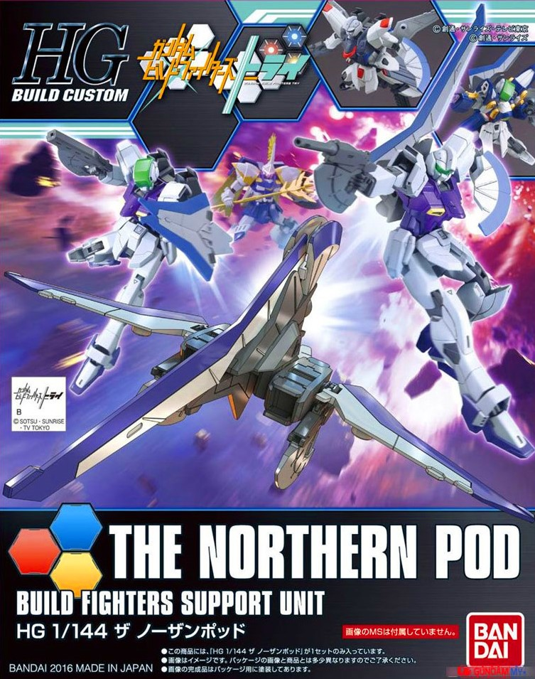 Bandai The Northern Pod