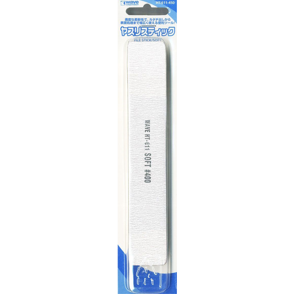 Wave File Stick Soft - Long - Grit #400