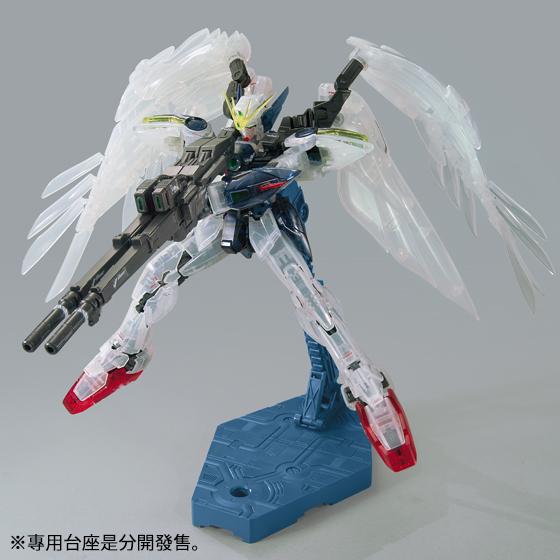 RG Gundam Base Limited Wing Gundam Zero EW - Clear Color