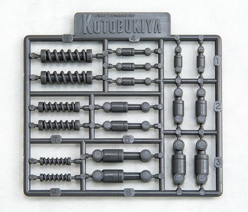 MSG PLA UNIT P-133R/350 - Unit Suspension Parts