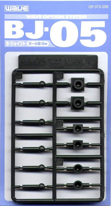 Wave Option System BJ-05 Ball Joint 5mm