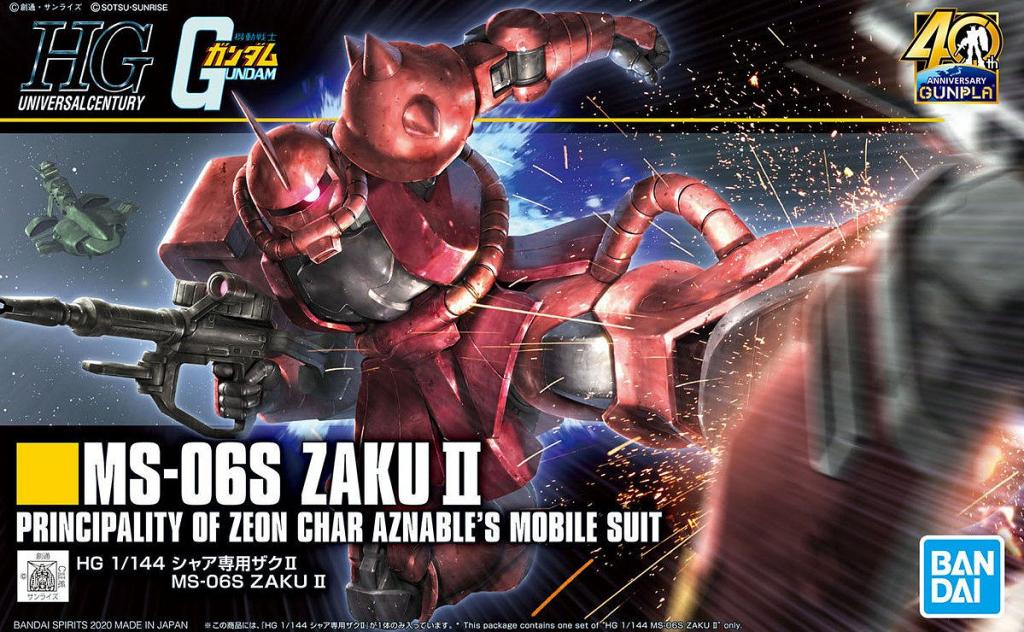 HGUC Char's Zaku II
