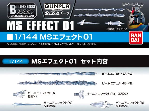 Bandai 1/144 MS Effect 01