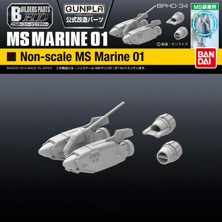 Bandai 1/144 MS Marine 01