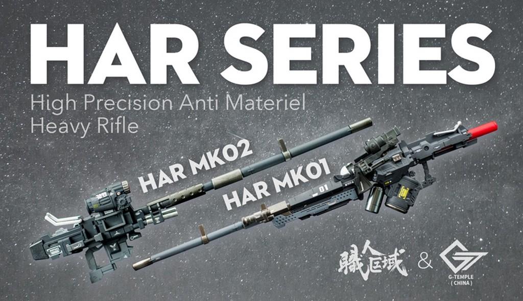 Har Series MK01 & MK02