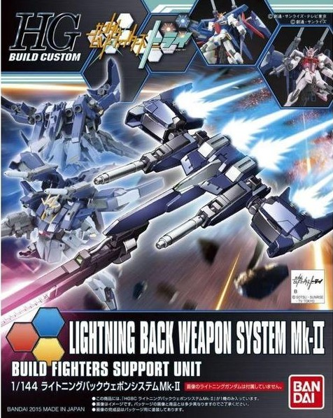 Bandai Lightning Backpack Weapon System MkII
