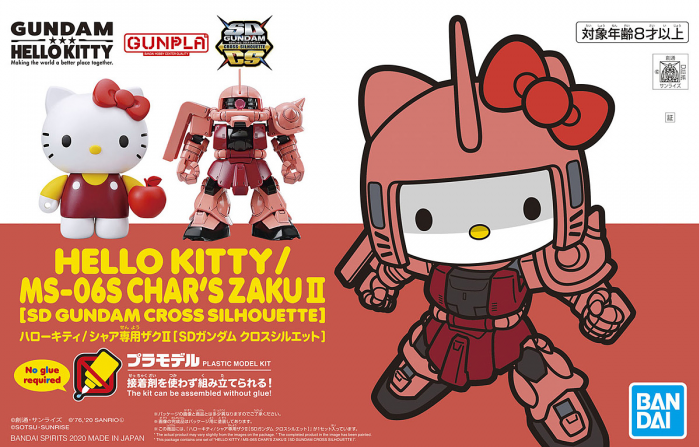 HELLO KITTY/MS-06S CHAR'S ZAKU II [SD GUNDAM CROSS SILHOUETTE]