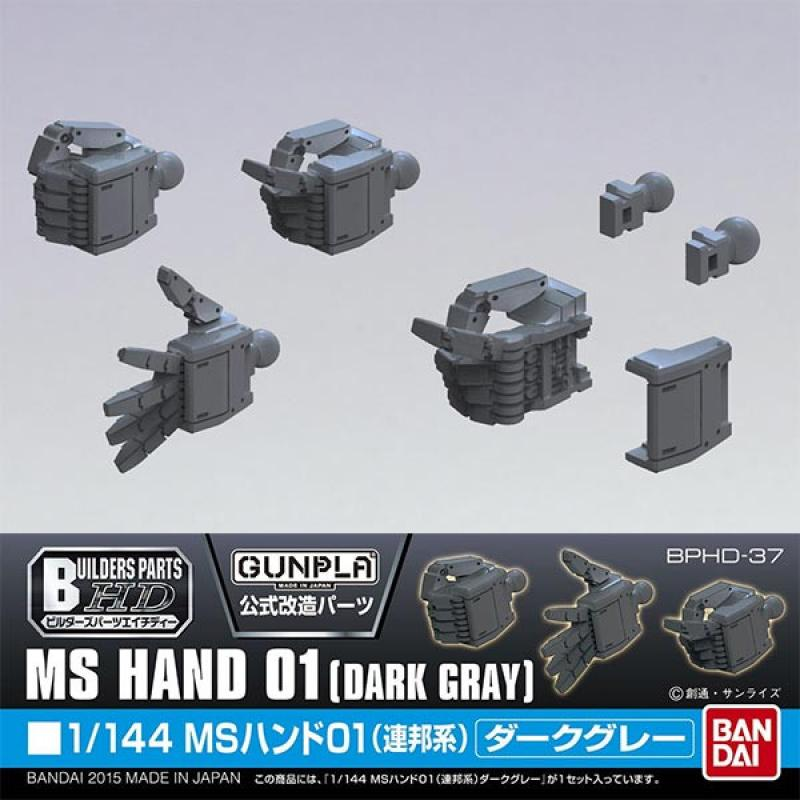 Bandai 1/144 MS Hand 01 - Dark Gray