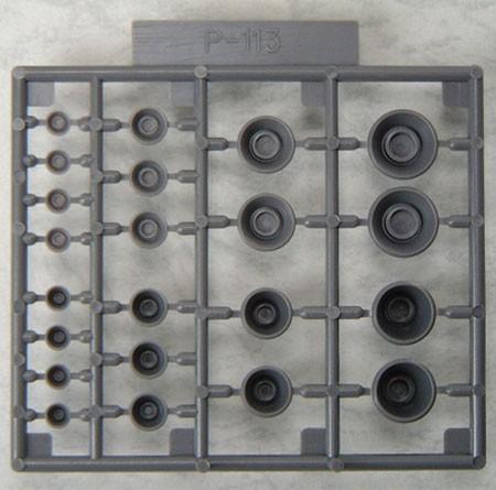 MSG PLA UNIT P-113R/300 - Vernier Nozzles III