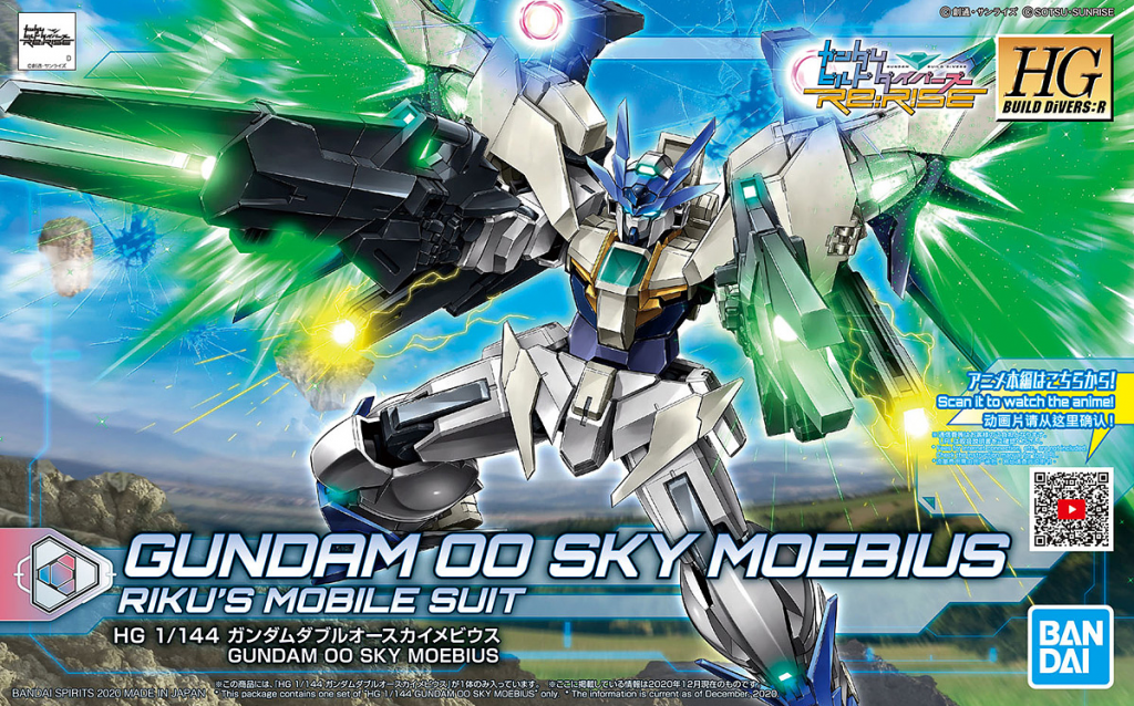 HGBD:R Gundam 00 Sky Moebius