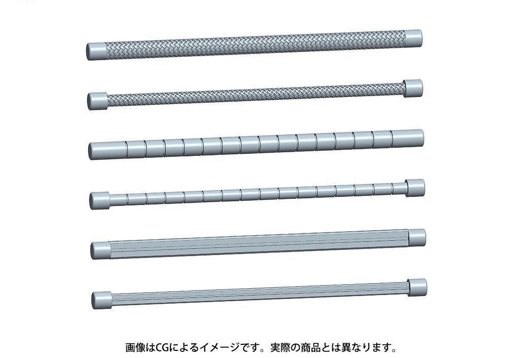 MSG PLA UNIT P-148R/350 - Cable Parts
