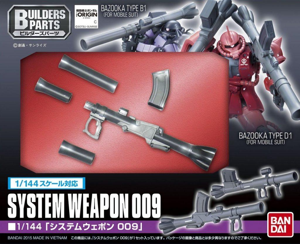 Bandai System Weapon 09
