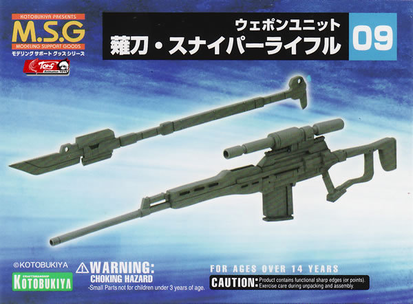 MSG Weapon Niginata & Sniper Rifle