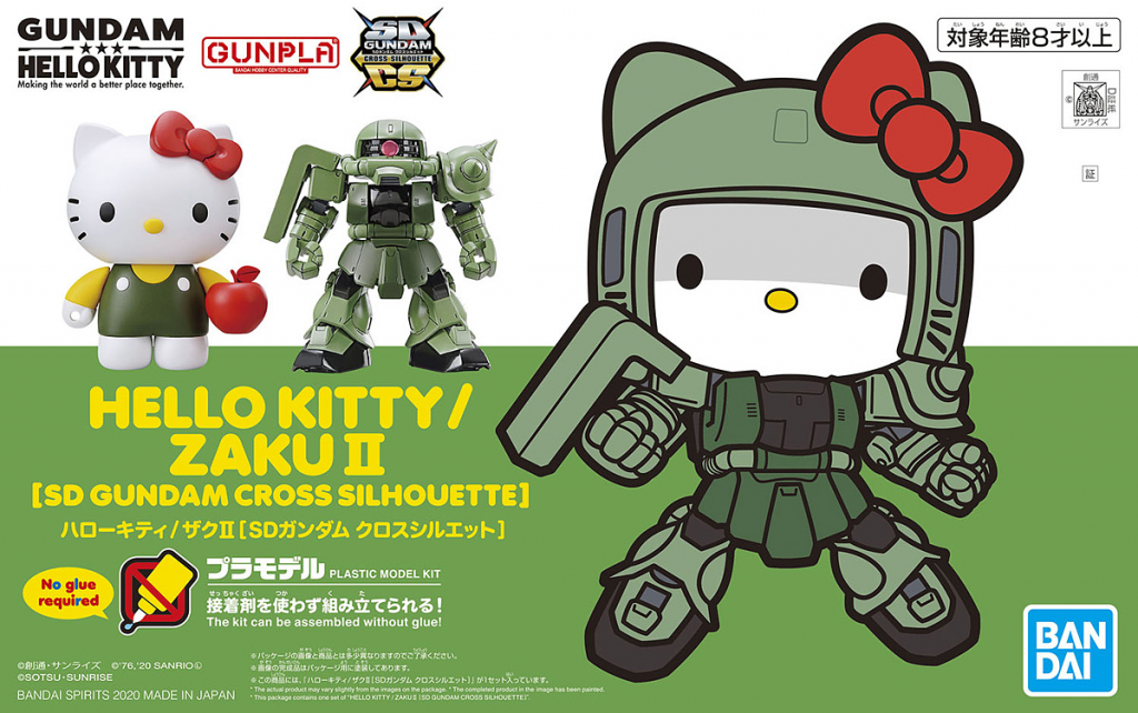 HELLO KITTY/ZAKU II [SD GUNDAM CROSS SILHOUETTE]