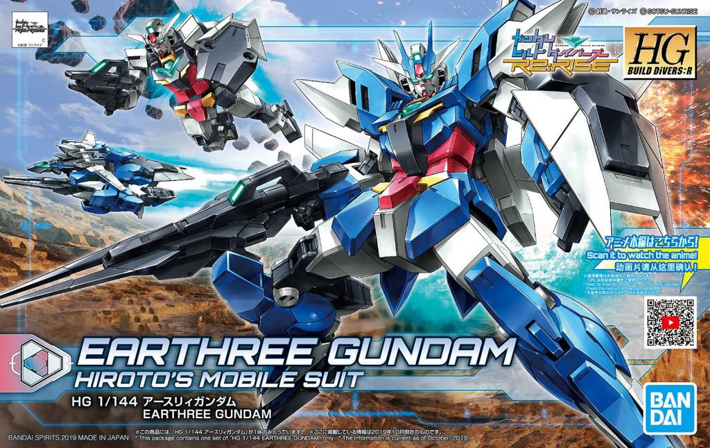 HGBD:R Earthree Gundam
