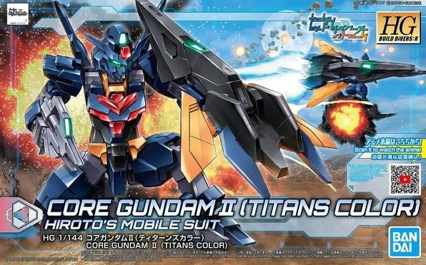 HGBD:R Core Gundam II (Titans Color)