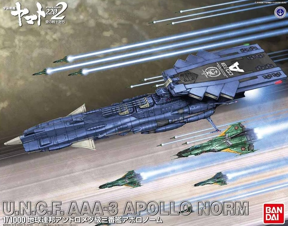 1/1000 UNCF AAA-3 Apollo Norm