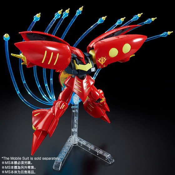 HG Qubeley Funnel Effect Set