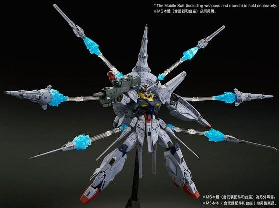 MG Providence Dragoon Display Effects