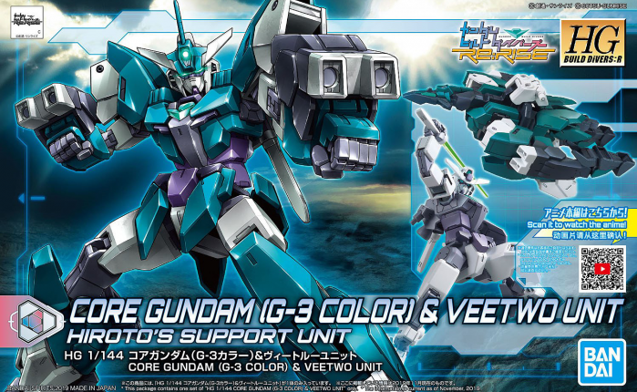 HGBD:R Core Gundam (G3 Color) & Veetwo Unit